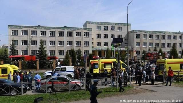11 мая в Казань пришла беда. Погибли дети, в школе, прямо во время урока. Сегодня в Татарстане – день траура.