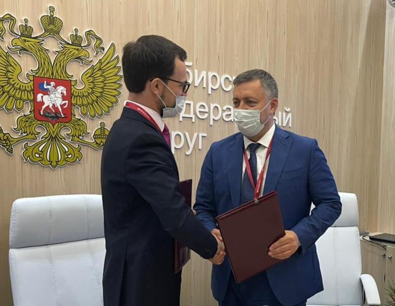 Делегация Правительства Иркутской области представила регион на XXIV Петербургском международном экономическом форуме