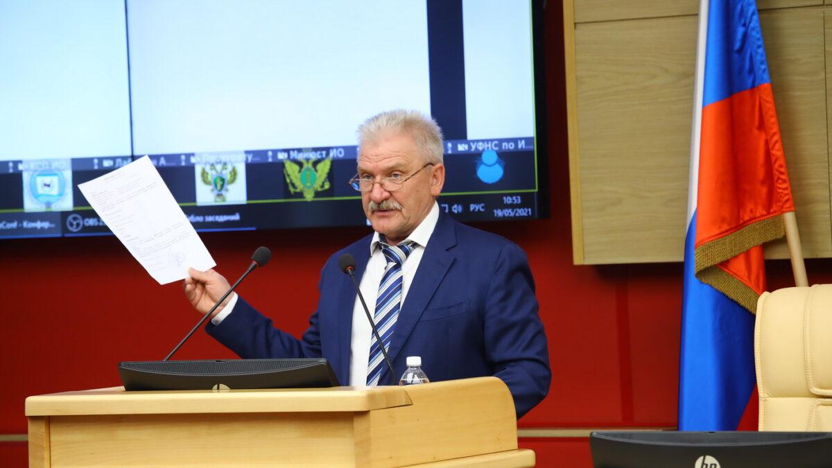 ОТЧЁТ ДЕПУТАТА  Законодательного собрания Иркутской области III созыва  Георгия Любенкова  о работе в первом полугодии 2021 года
