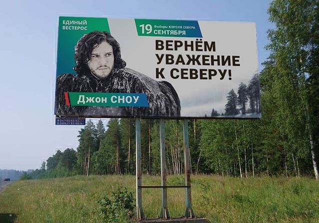 ДВЕНАДЦАТЬ